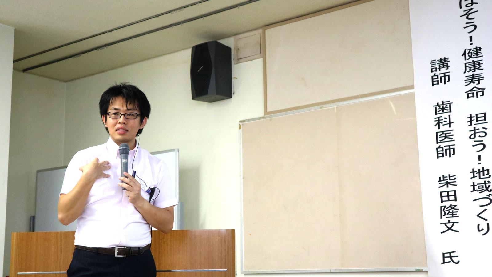 御笠川デンタルクリニック ヒカリの講演会