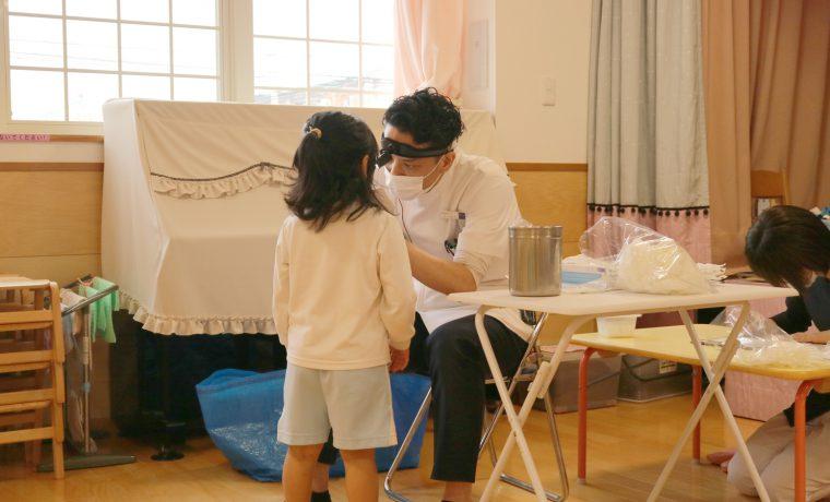 御笠川デンタルクリニック ヒカリの保育園歯科検診