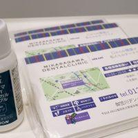 御笠川デンタルクリニック ヒカリの診療室