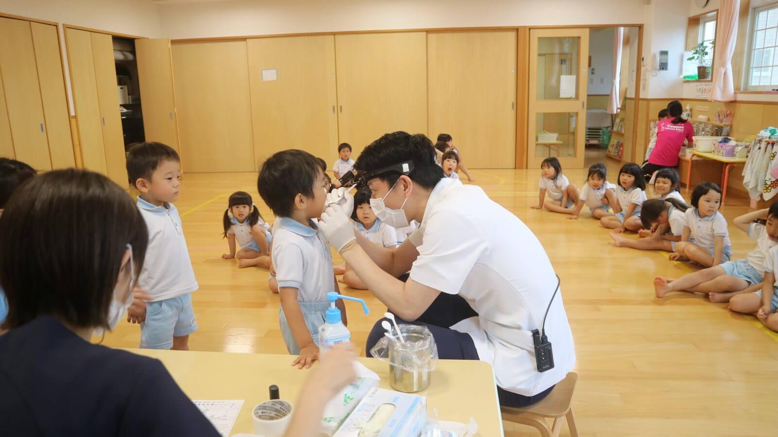 御笠川デンタルクリニック ヒカリの歯科検診