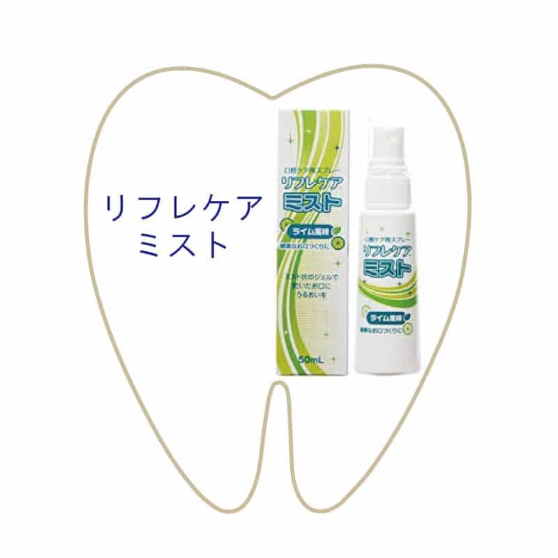 御笠川デンタルクリニック ヒカリの往診グッズ