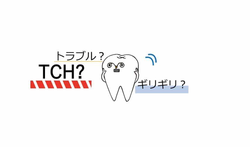 御笠川デンタルクリニック ヒカリ
